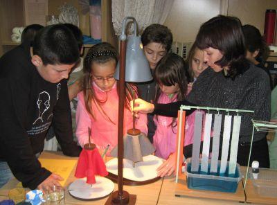 Текстилна лаборатория 1