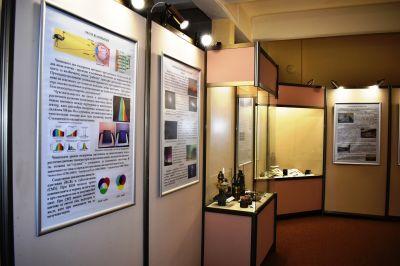 "Изложба ""Светлина и технологии"" 2"