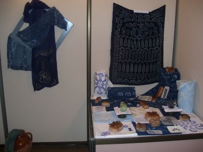"""Изложба """"Вариации в синьо"""", 2019 - Музей на текстилната индустрия - Сливен"""